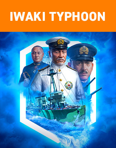 WoWS: Legends—Become a naval legend