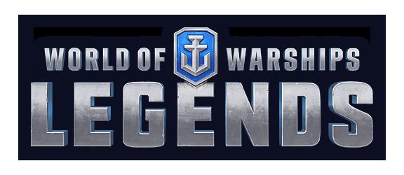 World of Warships: Legends. Курс на ранний доступ - Новости - Официальный форум игры World of ...